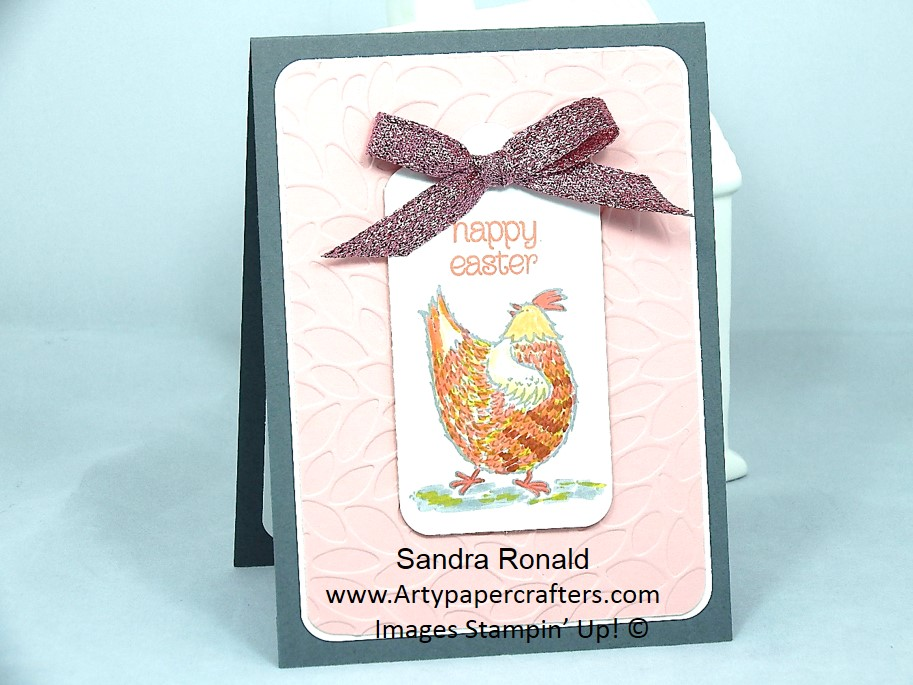embossed greetings cards 1  arty paper crafters